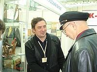 Москва Выставка 30 сентября — 3 октября 2010 г.