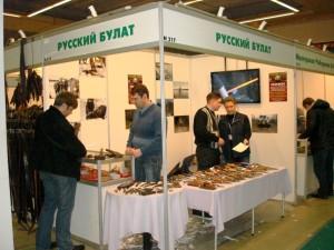 "Выставка ""Охота и рыболовство на Руси 2012"""