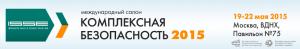 komp-bez2015