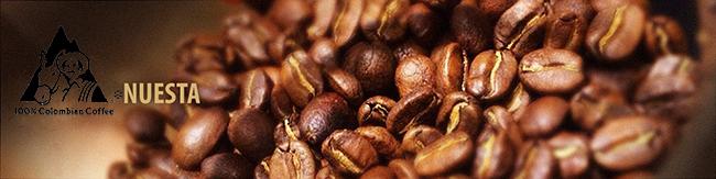 Nuesta - премиальное колумбийское кофе класса Specialty
