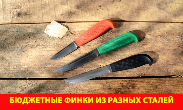 bydjetniye-nozhi-111