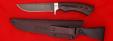 """Охотничий нож """"Грибник-2"""", клинок дамасская сталь, рукоять венге"""