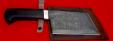 """Нож """"Тяпка клин"""" (большой мясницкий нож), клинок дамасская сталь, рукоять венге"""