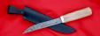 """Нож """"Якутский большой"""", клинок дамасская сталь, рукоять орех"""