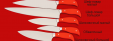 "Нож ""Обвалочный"", клинок сталь 95Х18, рукоять G10 (цвет оранжевый)"