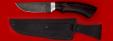 """Охотничий нож """"Грибник"""" (малый), клинок дамасская сталь, рукоять венге"""