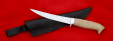 """Филейный нож """"Судак средний"""", клинок сталь 65Х13, рукоять дуб"""