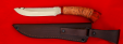 "Нож ""Рыбацкий"", клинок сталь 65Х13, рукоять береста"
