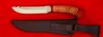 "Нож ""Рыбацкий"", клинок сталь 95Х18, рукоять береста"