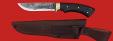 """Нож """"Грибник-2"""" цельнометаллический, клинок сталь 9ХС, рукоять микарта (черная)"""