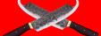 """Тяпка для приготовления рубленого фарша """"Гимякеш"""" клинок цельнометаллический, ручная ковка, рукоять венге"""