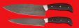 """Нож """"Кухонный универсальный"""", цельнометаллический, клинок дамасская сталь, рукоять венге"""