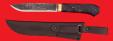 """Нож """"Карачаевский"""" (""""Бычак""""), ручная ковка, клинок сталь 9ХС, рукоять стабилизированная карельская берёза (цвет чёрный)"""