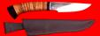 """Охотничий нож """"Рысь-2"""", клинок сталь 95Х18 со следами ковки, рукоять береста"""