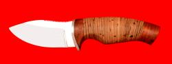 Нож Ёжик, клинок сталь 65Х13, рукоять береста