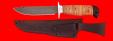 """Нож """"Рыбацкий-4"""", клинок сталь Х12МФ, рукоять береста, усиленная гарда"""