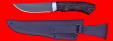 "Охотничий нож ""Бурундук"", клинок сталь Х12МФ, рукоять венге"