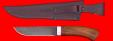 """Охотничий нож """"Олень"""", клинок дамасская сталь, рукоять орех"""