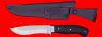 """Охотничий нож """"Вальдшнеп-2"""", цельнометаллический, клинок сталь 65Х13, рукоять венге"""