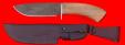 """Охотничий нож """"Тюлень-2"""", клинок дамасская сталь, рукоять орех"""