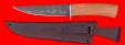 """Охотничий нож """"Секач-2"""", клинок дамасская сталь, рукоять орех"""