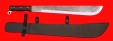 """Нож """"Мачете-3"""", цельнометаллический, клинок сталь У8 кованая, рукоять венге"""