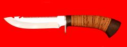 Нож Рыбацкий-2, клинок сталь 65Х13, рукоять береста