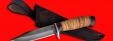 """Нож """"Гюрза"""", клинок сталь D2, рукоять береста"""