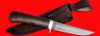 """Нож """"Засапожный №1"""", клинок сталь D2, рукоять венге"""