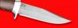 """Нож """"Сокол"""", клинок сталь D2, рукоять венге"""