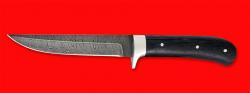 Нож Засапожный №1, цельнометаллический, клинок дамасская сталь, рукоять венге