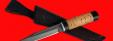 """Нож """"Разведчик-2"""", клинок сталь D2, рукоять береста"""