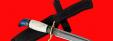 """Реплика """"Финка НКВД"""", клинок сталь D2, рукоять лосиный рог"""