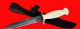 """Нож разведчика НР-43 """"Вишня"""", разборный, клинок дамасская сталь, рукоять пластмасса (цвет белый)"""