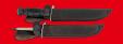 """Нож разведчика НР-43 """"Вишня"""", разборный, два клинка из стали У8 + ELMAX, рукоять пластмасса (цвет черный)"""