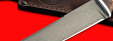 """Нож """"Ягуар"""", клинок сталь Х12МФ, рукоять береста, с отверстием под темляк (ремешок)"""