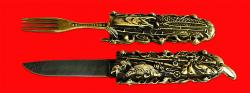 Авторский нож Нож-вилка, клинок дамасская сталь, рукоять и ножны латунь