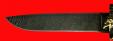 """Авторский нож """"Нож-вилка"""", клинок дамасская сталь, рукоять и ножны латунь"""