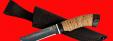 "Булатный нож ""Грибник"", клинок тигельный булат, рукоять береста"