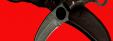 """Нож-керамбит """"Коготь медведя"""", цельнометаллический, клинок дамасская сталь, рукоять венге"""