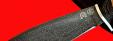 """Нож """"Лань"""", клинок тигельный булат, рукоять береста"""
