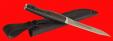 """Финка """"Завьялова"""", клинок сталь У8, рукоять венге"""