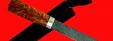 """Авторский нож """"Пареньский средний"""", клинок дамасская сталь, рукоять стабилизированная карельская береза (цвет натуральный)"""