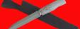 """Реплика """"Нож разведчика-диверсанта"""", клинок сталь У8, рукоять карельская берёза"""