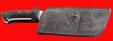 """Нож """"Тяпка мясницкая"""", цельнометаллическая, клинок сталь У8, рукоять венге"""