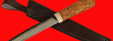 Якутский нож большой 013, ручная ковка, клинок сталь У8, заточка линза, рукоять карельская берёза, лосиный рог