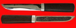 Якутский нож средний 002, ручная ковка, клинок сталь У8, заточка линза, рукоять венге