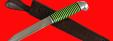 Финка 008, клинок кованый сталь У8, рукоять наборный пластик