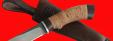 """Охотничий нож """"Грибник"""" (малый), клинок сталь 95Х18 со следами ковки, рукоять береста"""