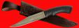 """Нож """"Беркут"""", клинок сталь 95Х18, рукоять пластмасса (цвет черный)"""